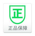 完善的售后服务-long8龙8国际_long8国际官网娱乐_long8官网