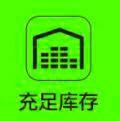 27K厂房面积-long8龙8国际_long8国际官网娱乐_long8官网