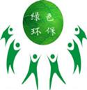 原木材料,健康环保-long8龙8国际_long8国际官网娱乐_long8官网
