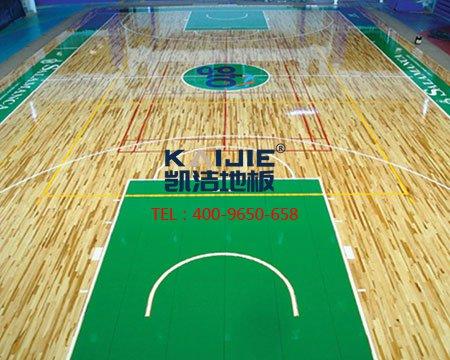 篮球运动木地板生产厂家-篮球地板