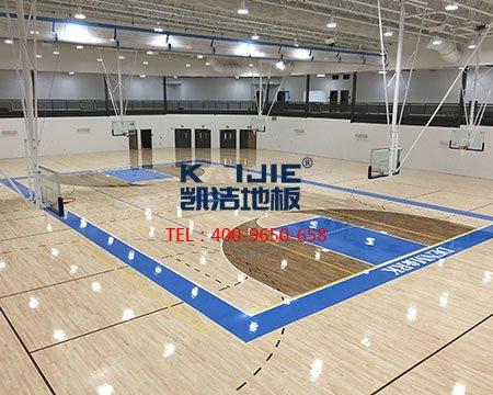 篮球馆运动木地板生产厂家-篮球地板