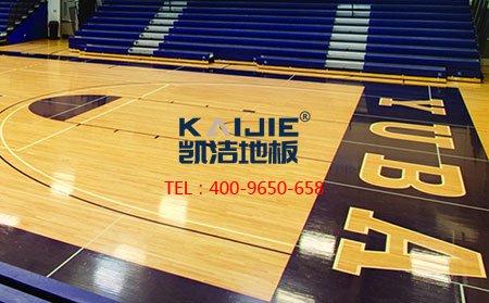 体育运动木地板厂家_体育运动木地板品牌-篮球地板