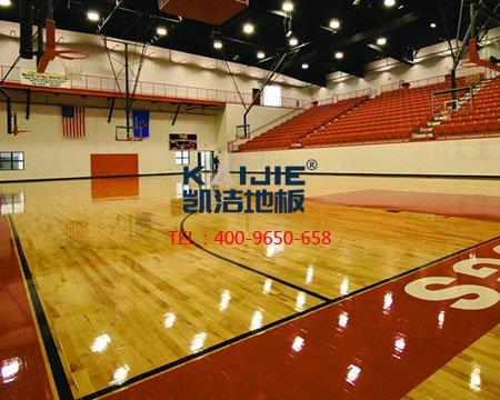 运动木地板厂家_凯洁运动木地板倡议书-篮球地板