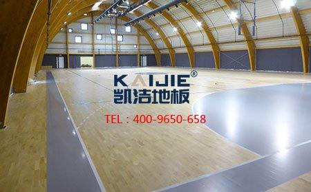 凯洁地板出席中国体育馆地面材料及铺装技术展览会-篮球地板