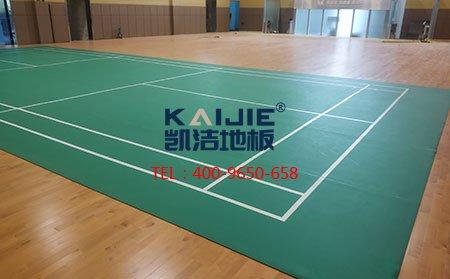 篮球地板厂家_运动木地板哪家好?厂家、材质、安装-篮球地板