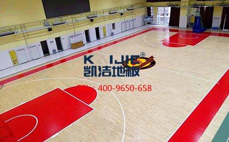 凯洁运动木地板与习大大共圆中国梦-篮球地板