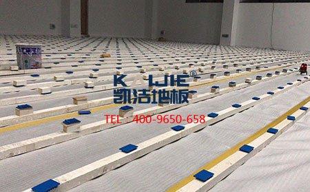 专业体育运动木地板安装施工标准与检测-篮球地板