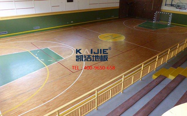 篮球馆使用实木地板的优点和缺点