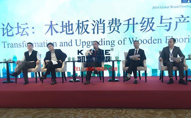 凯洁运动木地板受邀参加2018世界木地板大会