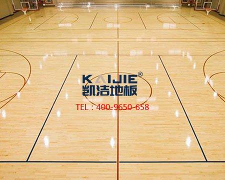 新疆体育馆运动木地板厂家哪家好?