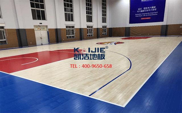 新年第一天,篮球木地板厂家献爱心-篮球木地板