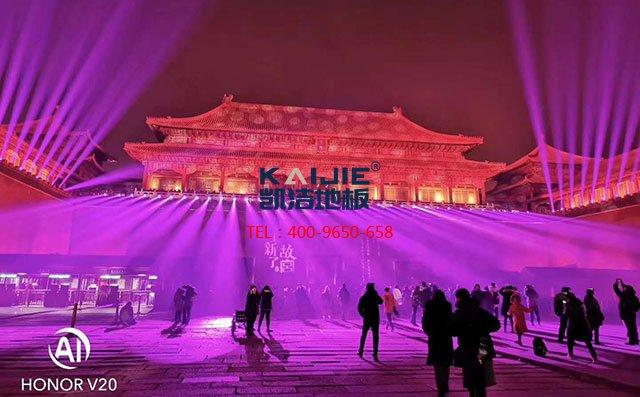 凯洁运动long8龙8国际厂家祝大家元宵节快乐-运动long8龙8国际厂家