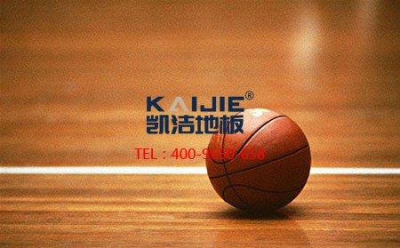 哪些运动木地板适用于篮球馆?-篮球馆木地板