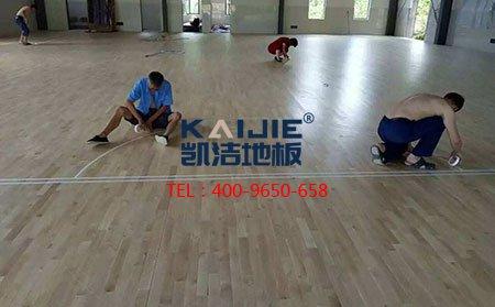 凯洁体育馆木地板具备哪些性能?-体育馆木地板