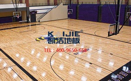 室内羽毛球馆木地板品牌哪个好