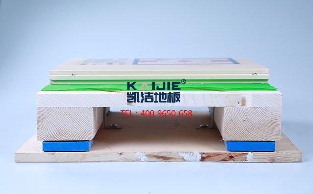 单龙骨斜铺运动long8龙8国际结构——凯洁运动long8龙8国际