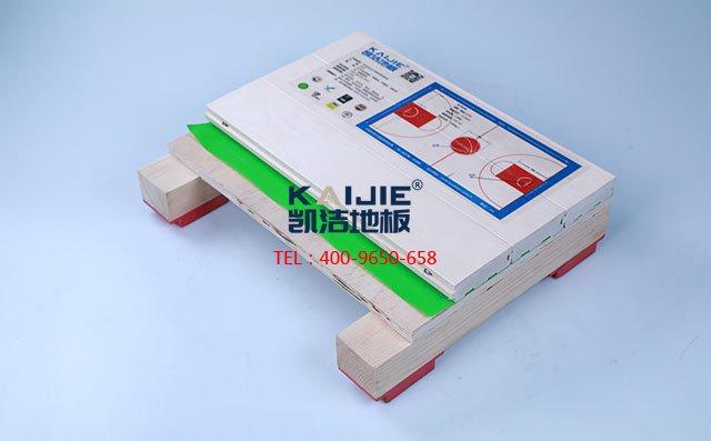 枫桦A级单层龙骨结构运动long8龙8国际——凯洁运动long8龙8国际