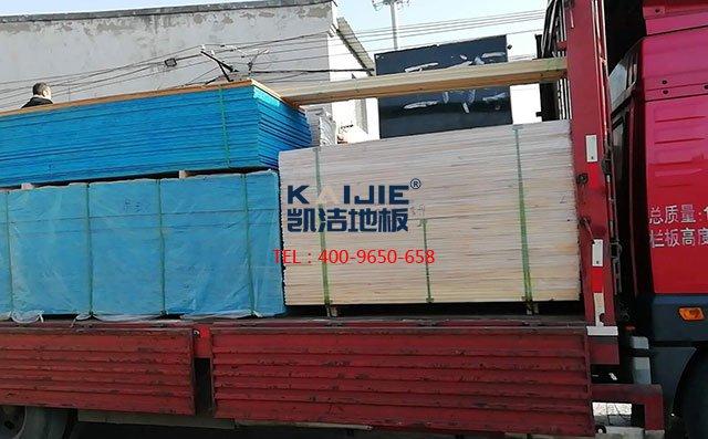 河北张家口木玖文化long8官网馆long8龙8国际项目案例发货——凯洁long8国际官网娱乐