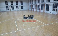 篮球馆实木地板发展历程