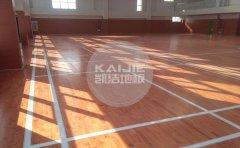 篮球馆木地板厂家铺装前后会做什么-篮球地板厂家
