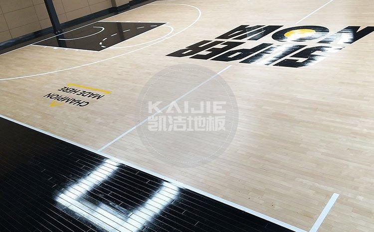 购买篮球馆专用地板怎么验货-篮球地板厂家