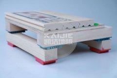 「凯洁地板」可拆卸实木运动地板性能设计-实木运动地板