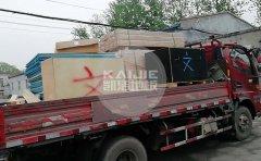 北京羽毛球场地专用木地板项目材料-羽毛球木地板