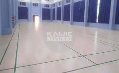 北京平谷休闲健身中心体育木地板项目-健身房地板