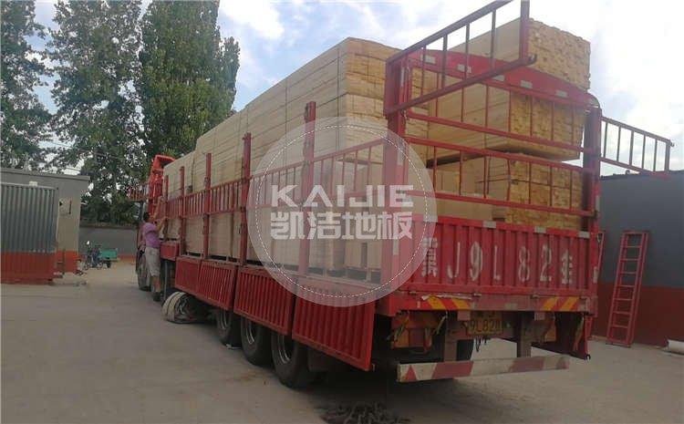 实木运动long8龙8国际厂家