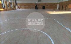 临沂郯城中共县委党校篮球馆木地板项目-凯洁地板