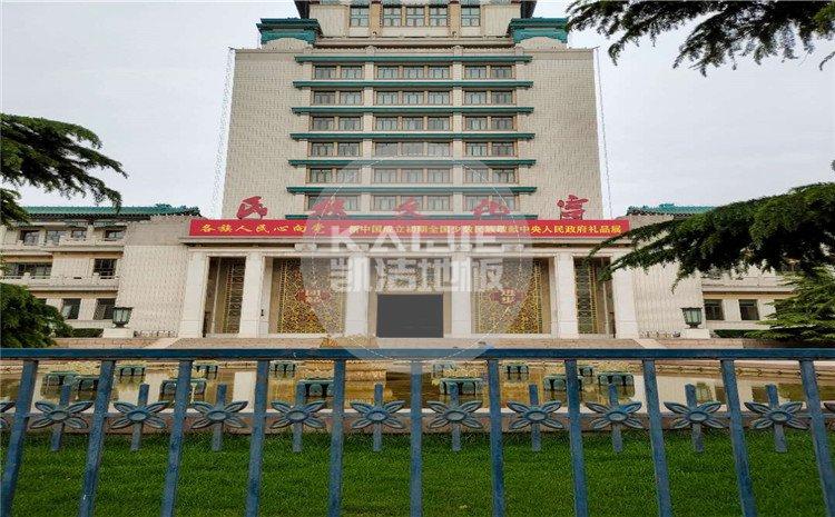 民族文化宫舞台long8龙8国际项目