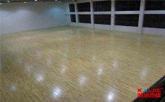 体育馆运动木地板的构成要素-凯洁地板