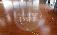 芜湖一般篮球木地板厂家价格是多少