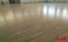 运动木地板材该怎样进行选择-凯洁地板
