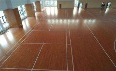 海口运动木地板哪家好-运动木地板