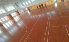 体育馆专用木地板怎么做好稳定性-体育馆木地板