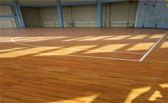 柞木篮球场木地板每平米价格