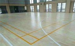 指接运动木地板与其他运动木地板有什么不同
