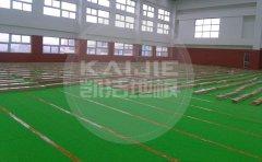 体育馆木地板施工前需要准备什么