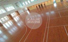 柞木运动木地板厚度-凯洁地板