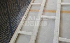 额尔古纳篮球场单层龙骨木质地板-运动木地板