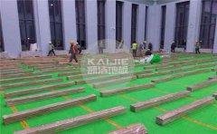比赛场馆运动木地板厂-凯洁地板
