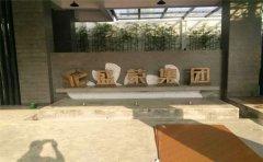 上海运动木地板价格-篮球木地板