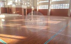 新沂专业篮球场实木地板