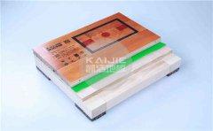 杨丽萍文化传播公司舞台用什么地板-舞台木地板