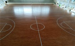 沈阳篮球木地板供应商