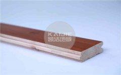 北流运动木地板的价格是多少钱一个-凯洁地板