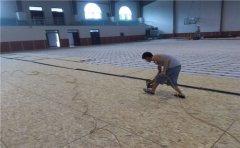 乌鲁木齐柞木篮球地板怎么安装