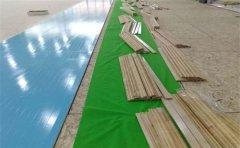 选购篮球木地板最应该关注什么-篮球木地板