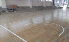 篮球馆专用枫木地板有什么特点